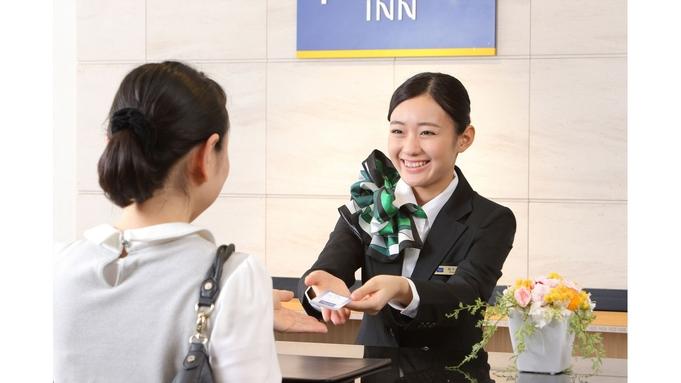 【女性限定レディースシングル】東京出張や観光にも便利!【ベストプライス】軽朝食付き
