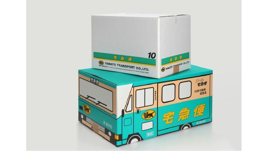 販売品【宅配BOX】