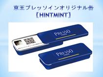 京王プレッソインオリジナル缶【HINTMINT】