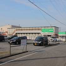 【無料駐車場】大型車もご利用可能!最大56台まで完備しております。