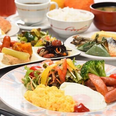 【1泊朝食】 手作りお惣菜で朝のひと時をお手軽に楽しむ ショートステイ〜OUT9時