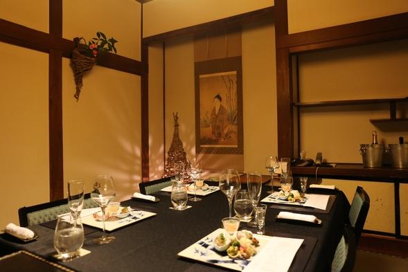 〜ドリンクインクルーシブ〜朝夕個室料亭で楽しむ会席料理『森の晩餐』 湯主一條に泊まる