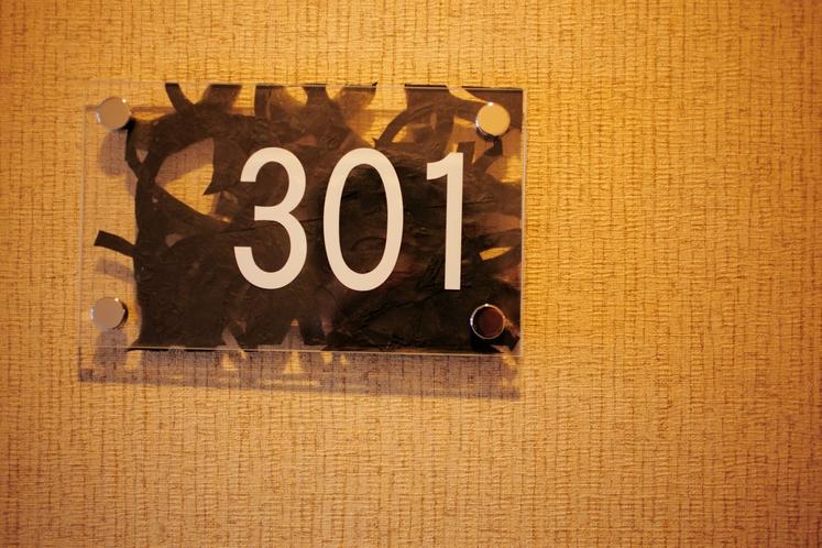 セミスイート洋室部屋番号