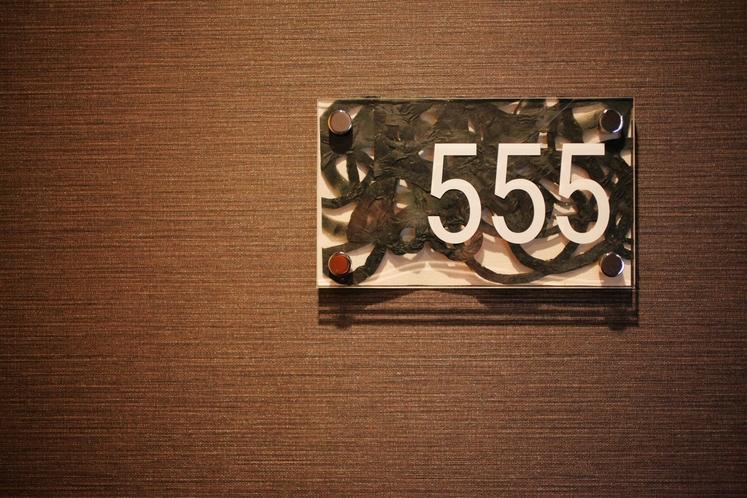 湯主スイート部屋番号
