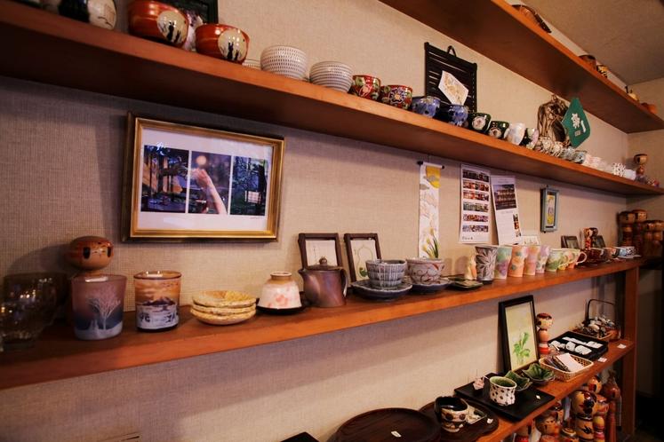 都路里(つじり)の陶器