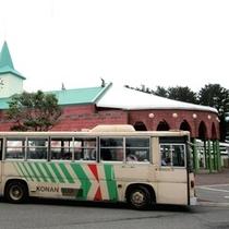 十二湖までの路線バス