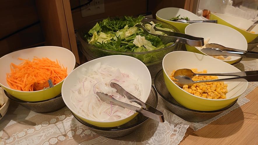 新鮮な生野菜もご用意してございます。