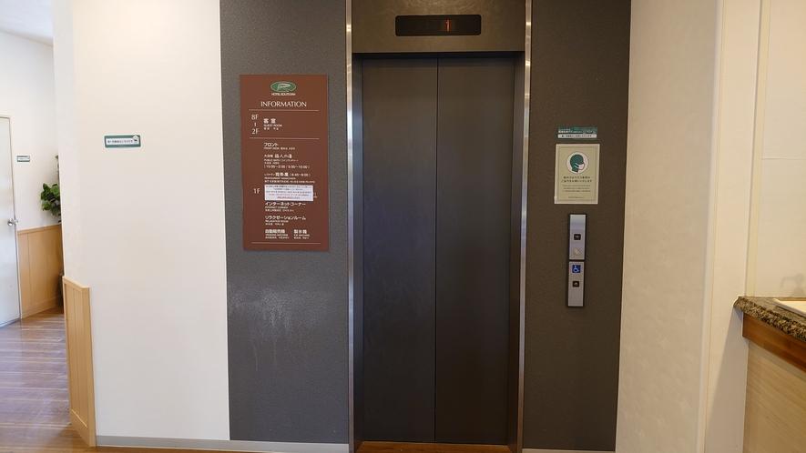 エレベーターが1台ございます。
