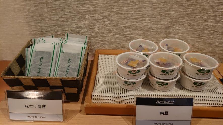 和食の定番、味付け海苔と納豆もございます。