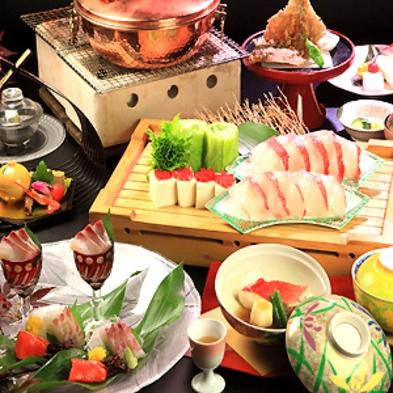 【楽天限定】平日限定!売り切りゴメン 金目鯛3大料理♪お得なポッキリプラン♪