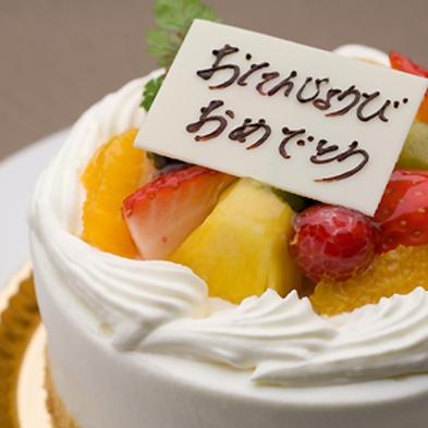 ご夫婦カップル【記念日は温泉旅行へ!】.:*スイートルーム.:*も割引特典☆嬉しいサプライズ.:*゜