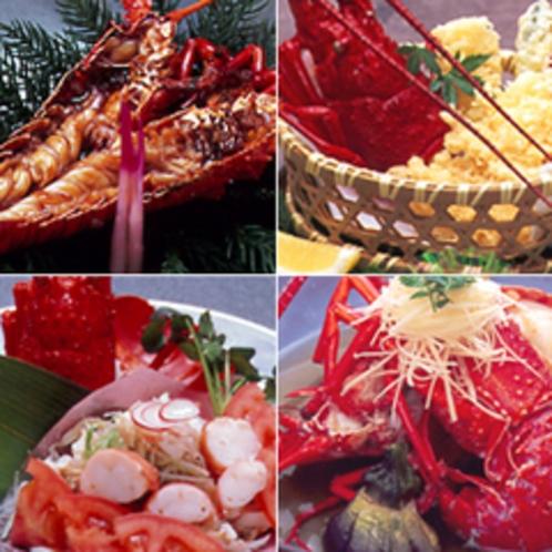 ■伊勢海老料理4種