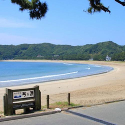 ■弓ヶ浜海水浴場