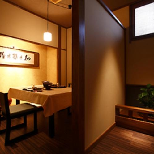 ■個室会食場一例