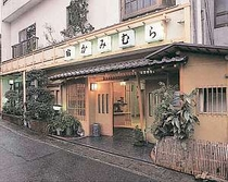 熱海駅から車7分。8室の小さな宿です