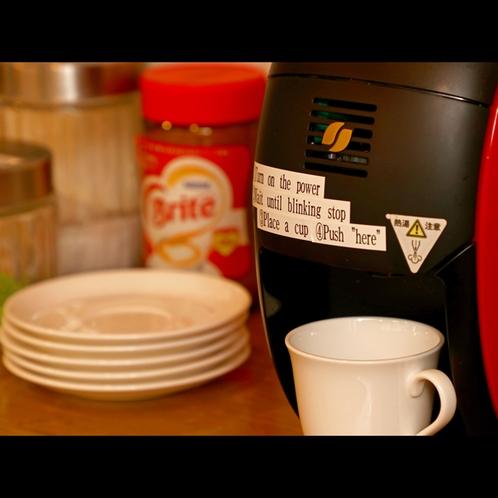 無料のモーニングコーヒー