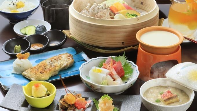 【秋冬旅セール】甘い若鶏の鉄板焼きステーキ!セールで気軽に美肌の湯体験♪<▼ライト創作料理>