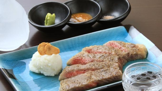 【リニューアルオープン1周年記念】2021年金賞受賞の日本酒と福島牛を味わう特別プラン<■特選料理>