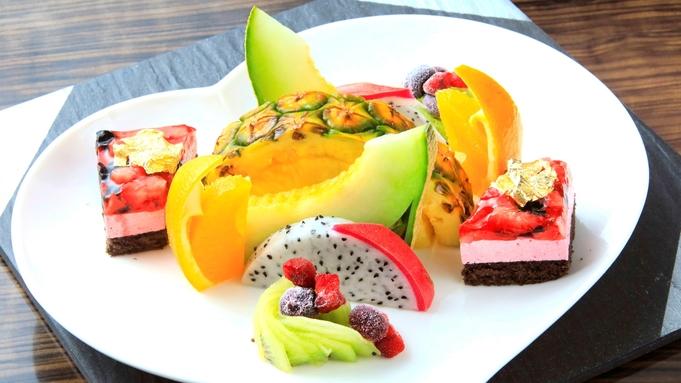 【記念日を一緒に】大切な日を特別なデザートでお祝い!心に残る記念日プラン<★基本創作料理>