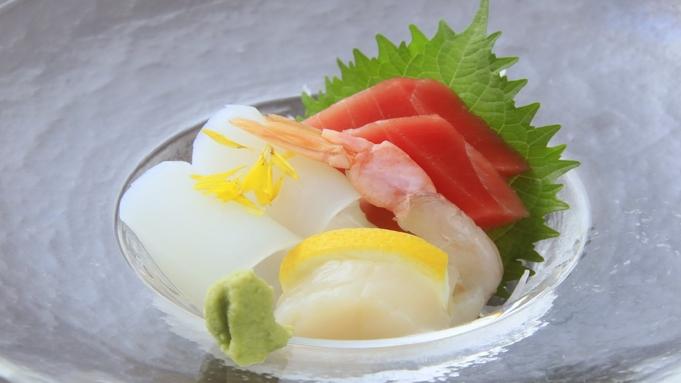 【復興応援プラン】福島が誇る厳選日本酒3種を利き酒!巡るたび、出会う旅。東北<■特選創作料理>