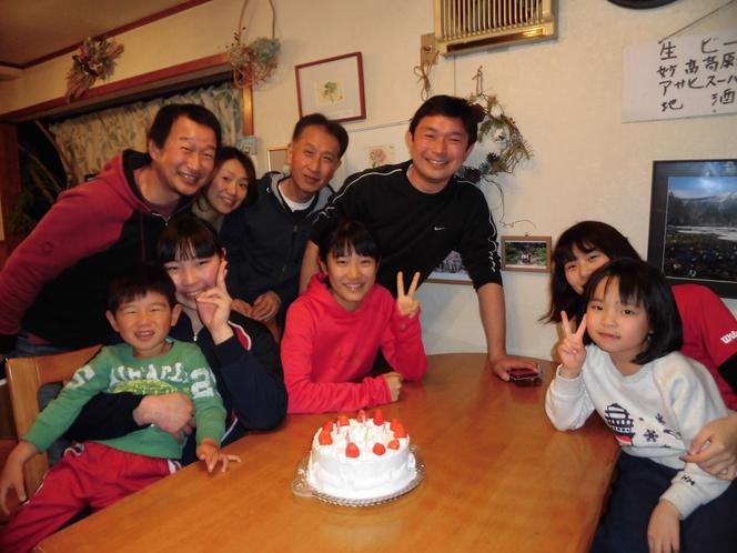 記念日プラン:誕生日ケーキをお出しします