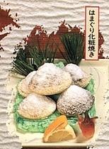 ハマグリの化粧焼一例