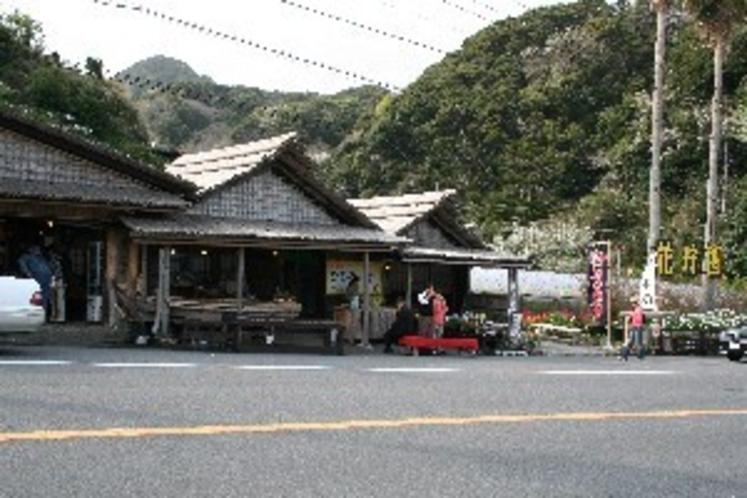 旭洋丸水産 宿より石廊崎方面へ車約15分。アロエセンターの向かいです。