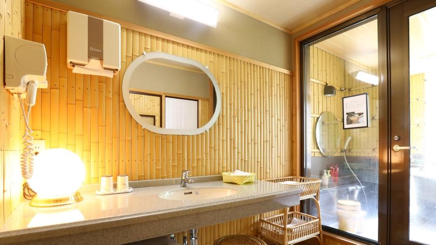 竹の間 明るく広く使いやすい洗面スペース