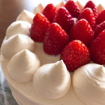 記念日にケーキを♪(ご提供期間4月~11月)