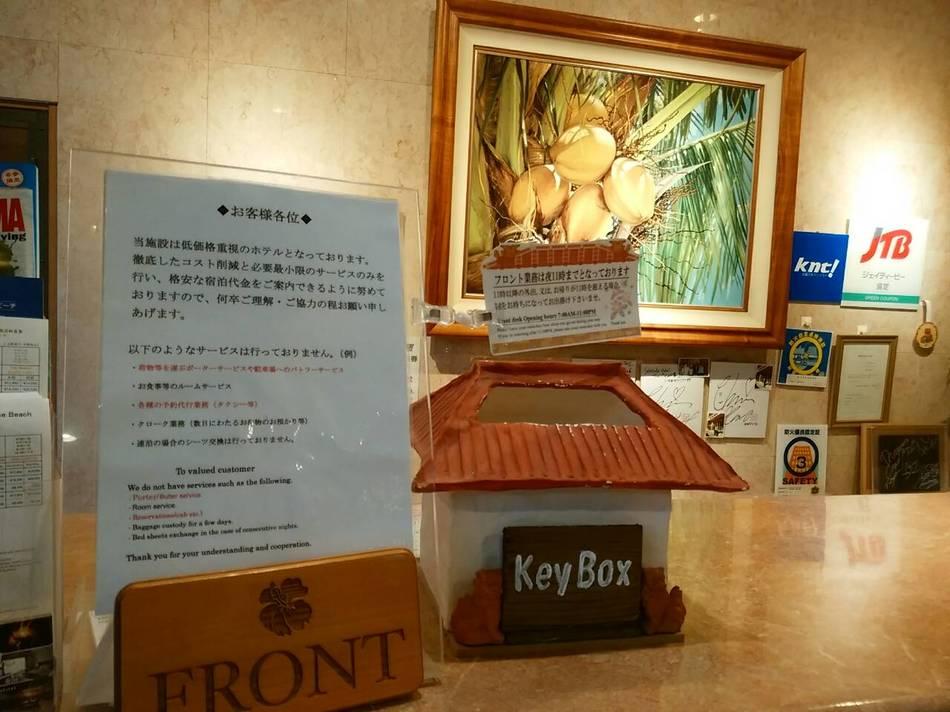 【KEY BOX】