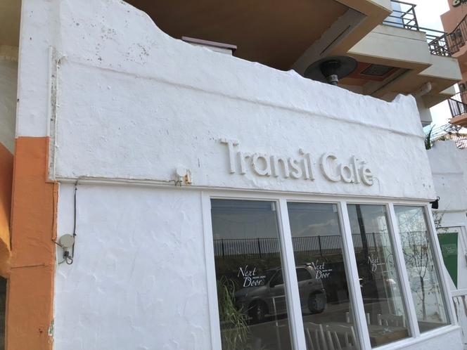 【トランジットカフェ】