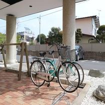 *【レンタサイクル】自転車でお出かけしませんか?数に限りありますので、詳細はお問い合わせください。