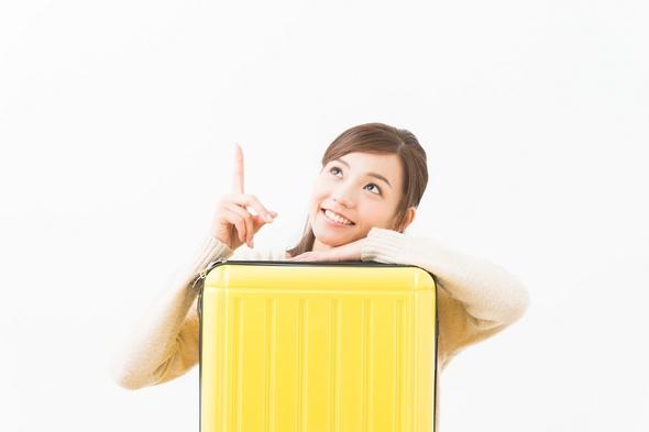 【お日にち限定】一人旅プラン〜朝食付