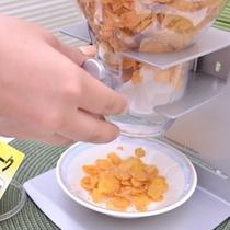 *ご朝食一例/食物繊維豊富なシリアル。朝から健康的な一日でスタートしよう!