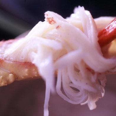 【黄タグ付釜ゆで越前蟹2人に1杯付】こだわりビュッフェ+タグ付越前蟹を茹でたて熱々で楽しむ贅沢プラン
