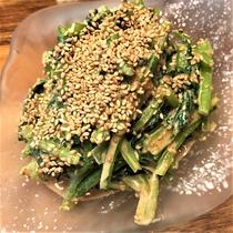 モーニングメニュー「小松菜の胡麻和え」