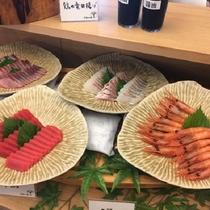 2017年初秋ディナーメニュー「本日の鮮魚のお造里」