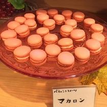 2017年初秋ディナーメニュー「パティシエスイーツ・ホームメイドマカロン」