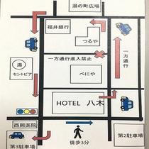 ホテルの駐車場はすべて無料