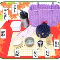 *指南書付で、初心者でも安心♪抹茶と和菓子でほっとひと息つきましょう