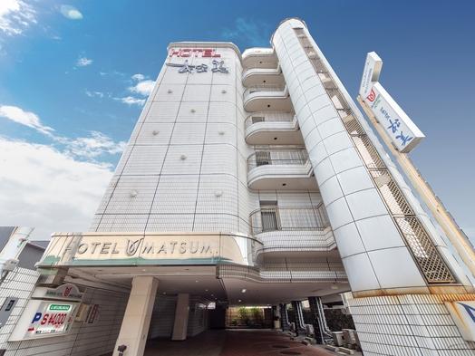 【早割30】【素泊まり】 JR別府駅西口より徒歩約2分!全室無料WIFI完備