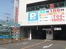 別府駅近く つるみカーパーク1
