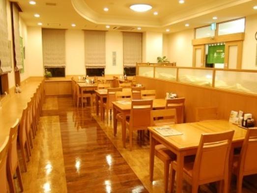 【楽天スーパーSALE】5%OFFスタンダードプラン★朝食無料★大浴場&駐車場無料☆