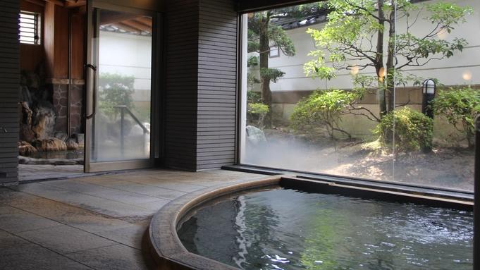 【平日限定♪】鳥取県の名産『鳥取和牛』付きおまかせ会席!!