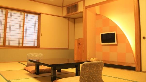【和風モダン客室】(本間8畳) 禁煙