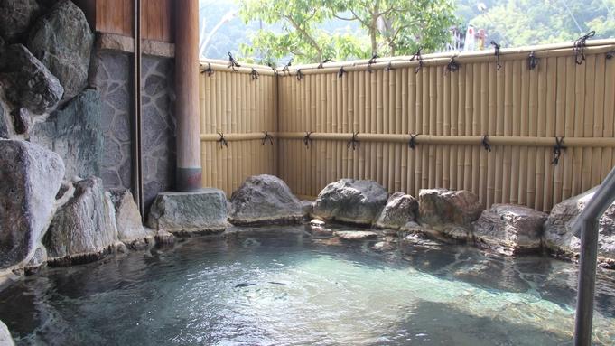 【素泊まり】温泉でゆったりと♪ 観光・ビジネスにおすすめ!