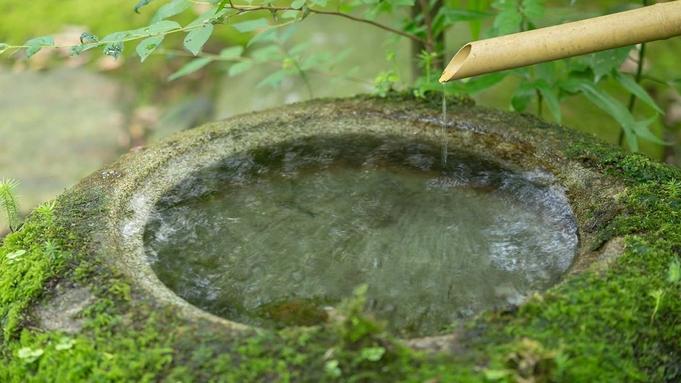 《迷ったらこれ》北陸最古の宿で1300年の霊泉を愉しむ[スタンダードプラン]