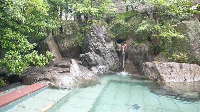 【素泊】1300年湧き続ける温泉でゆっくりリフレッシュ!《22時までインOK》