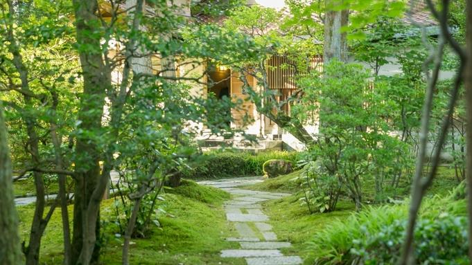 【温泉付き・離れ/延命閣】法師の歴史と贅がここに、日本庭園に佇む 登録文化財客室で優雅と静寂を愉しむ