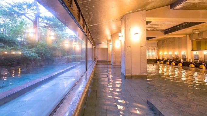 【秋冬旅セール】北陸最古の宿で1300年湧き続ける温泉を愉しむ/加賀会席《お部屋食》